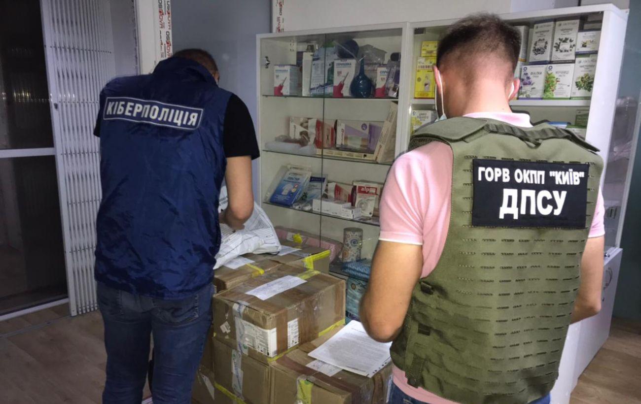 На кордоні з РФ викрито багатомільйонну схему контрабанди фальсифікованих ліків