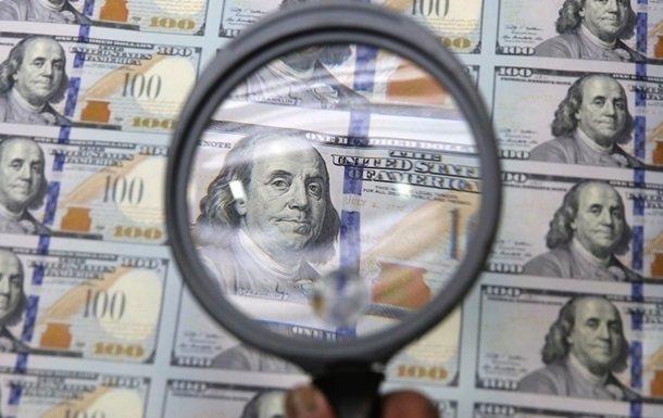 МВФ призупинив переговори з Україною: що відбулося