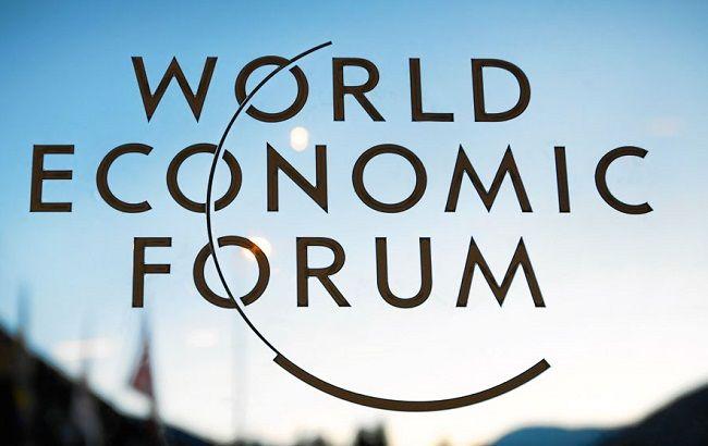 Всесвітній економічний форум перенесли через COVID-19
