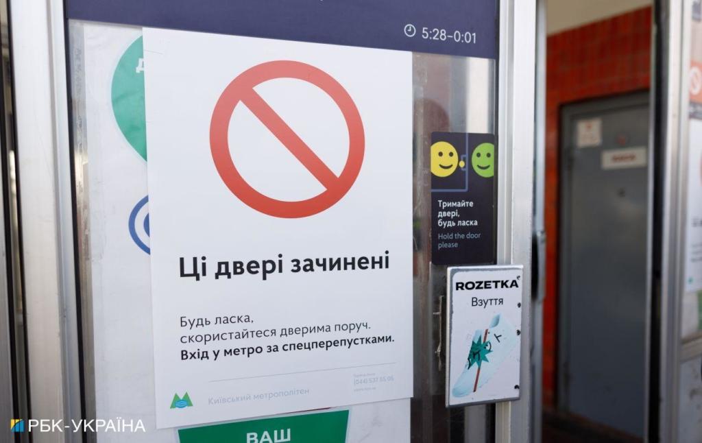 Сьогодні в Києві можуть закрити кілька станцій метро через футбол